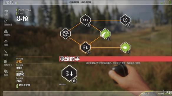 《猎人:野性的呼唤》中文截图