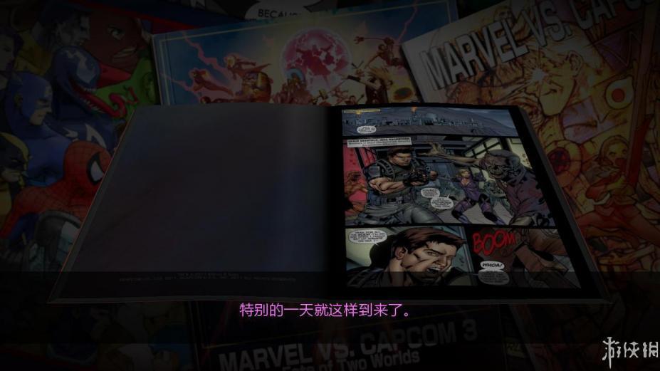 《终极漫画英雄对卡普空3》中文截图