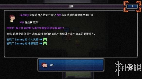 《加拿大不归路》中文游戏截图