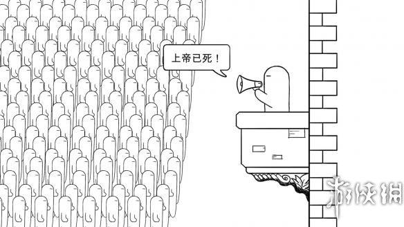 《没有人知道的大冒险》中文游戏截图