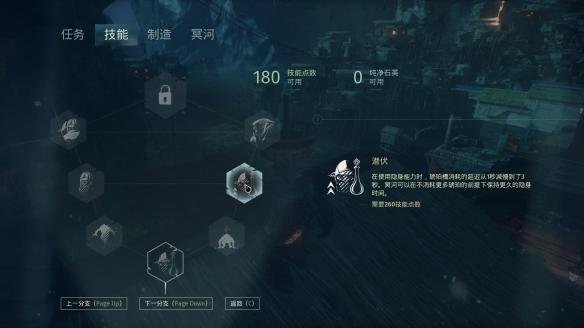 《冥河:黑暗碎片》游戏中文截图