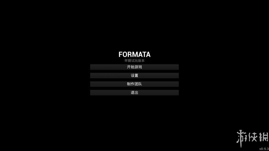 《模型战争》中文游戏截图(1)