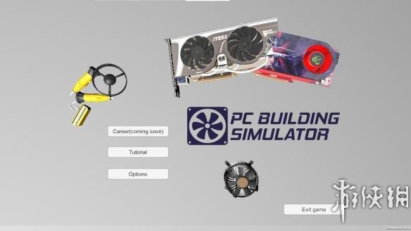 《电脑装机模拟》游戏截图-1