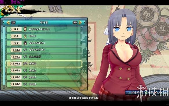 《闪乱神乐:少女们的选择》官方中文游戏截图