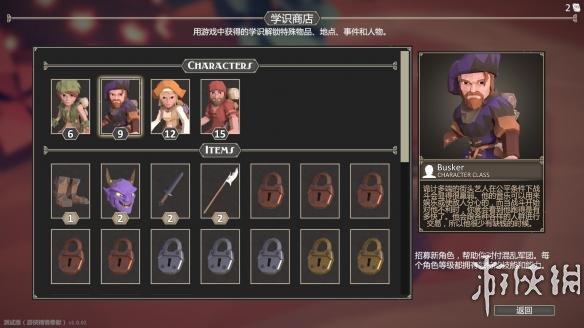 《为了吾王》中文游戏截图