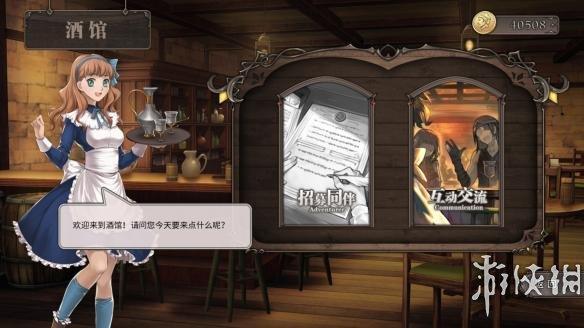 《轮回与梦之旅人》游戏截图