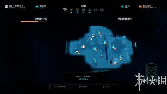 《质量效应:仙女座》中文游戏截图