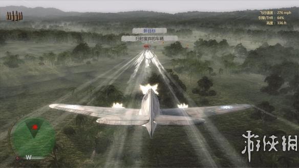 《飞虎队:空战中国》免DVD光盘版[官方简繁中文]