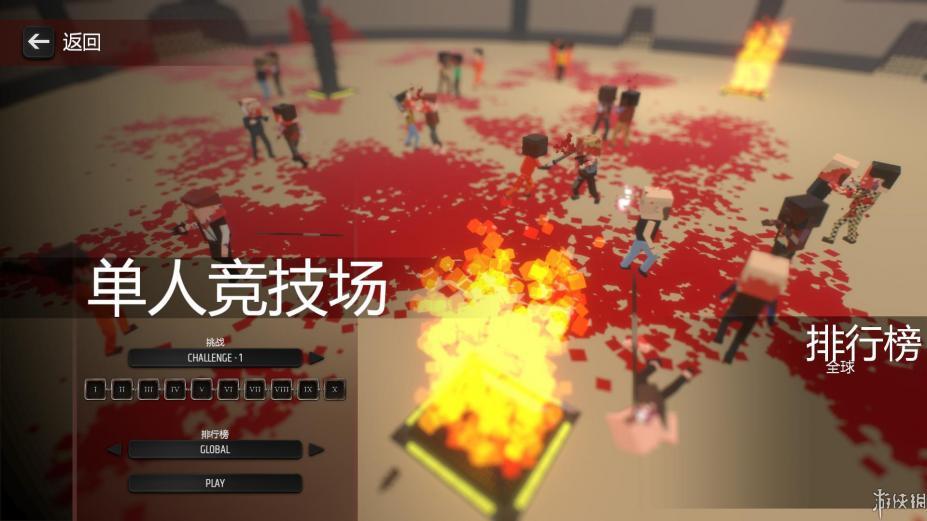 《血染小镇》中文截图