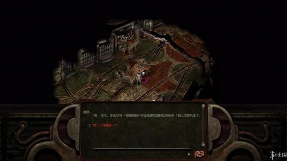 《异域镇魂曲:增强版》中文截图