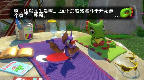 《尤卡莱莉大冒险》中文截图