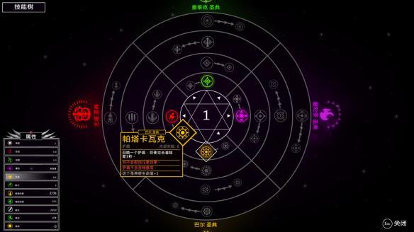 《战神阿修罗》免安装简体中文绿色版[官方中文]