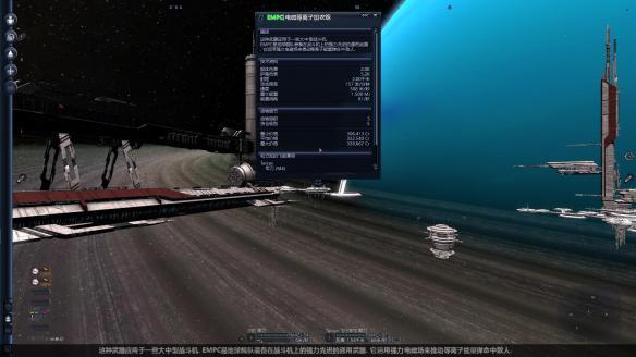 《X3之地球人冲突》中文截图