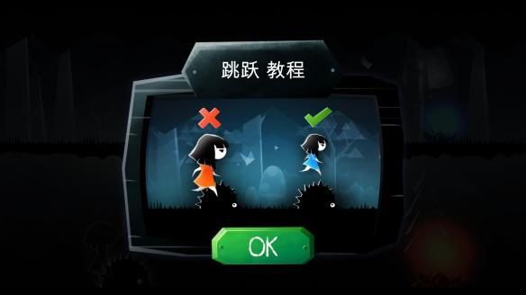 《平行梦境》免安装简体中文绿色版[官方中文]
