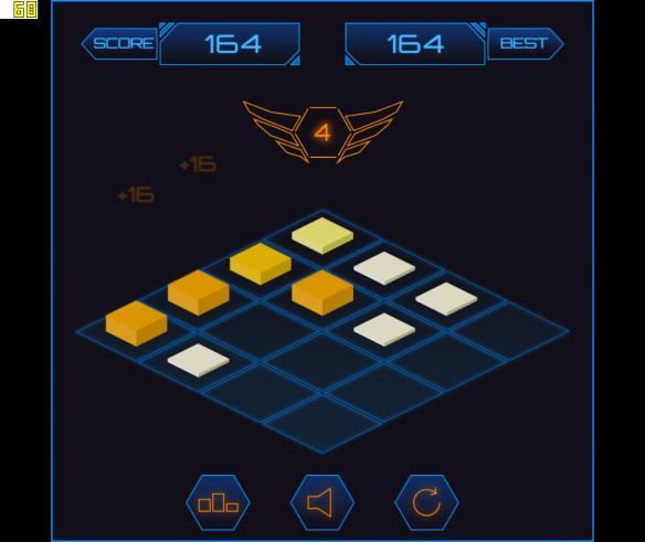 《2048》游戏截图