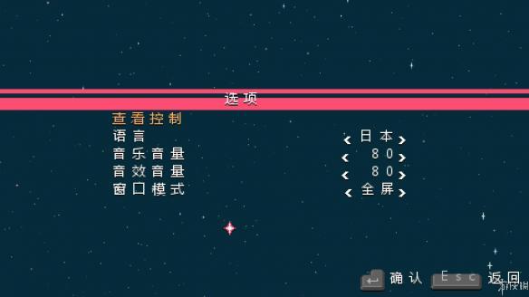 《弗林霍克》中文游戏截图