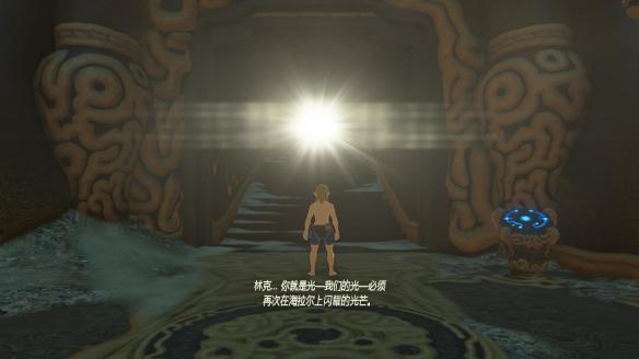 《塞尔达传说:荒野之息》中文截图