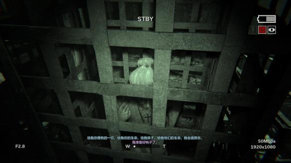 《逃生2》正式版中文游戏截图