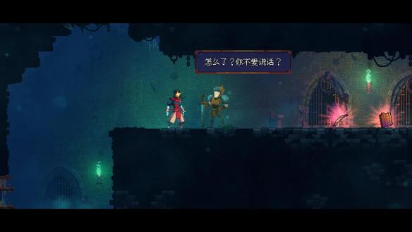 《死亡细胞》游戏截图