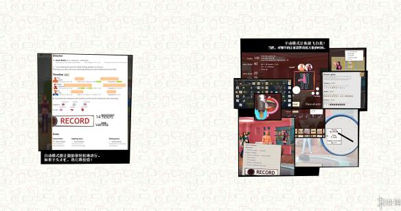 《不可描述产业大亨》中文游戏截图