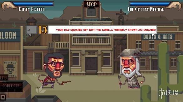 《噢…先生!好莱坞式嘲讽》游戏截图
