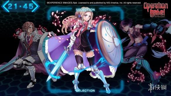《通天塔行动:新东京遗产》游戏截图