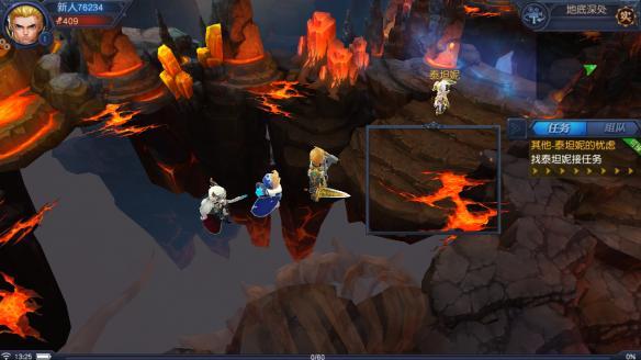 《迷雾世界》手游电脑版截图