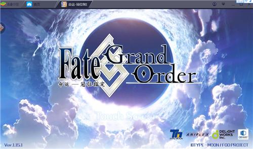 《FateGo》电脑版截图