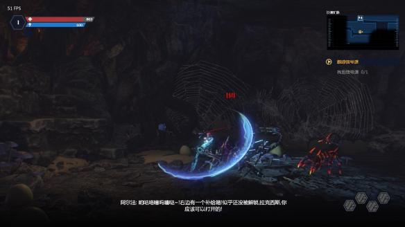 《光明重影》游戏截图