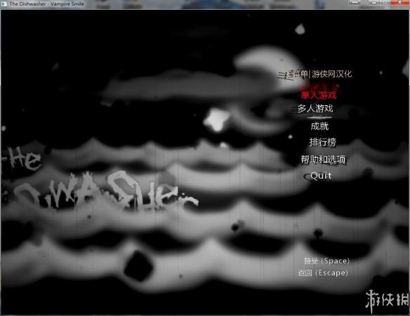 《吸血鬼的微笑》中文游戏截图