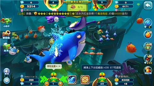 《猎鱼达人》电脑版截图