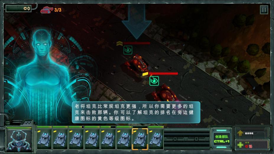 《坦克大战外星人》游戏截图