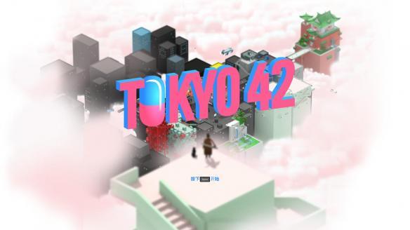 《东京42》中文截图