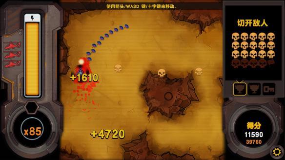 《摇滚飞行员》中文游戏截图
