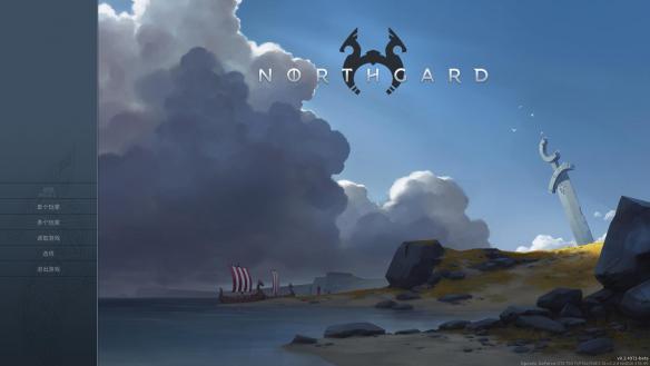 《北境之地》官方中文游戲截圖