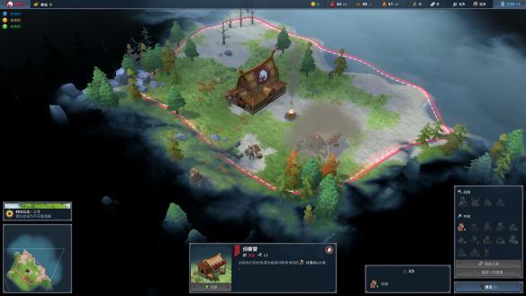 《北境之地》官方中文游戏截图