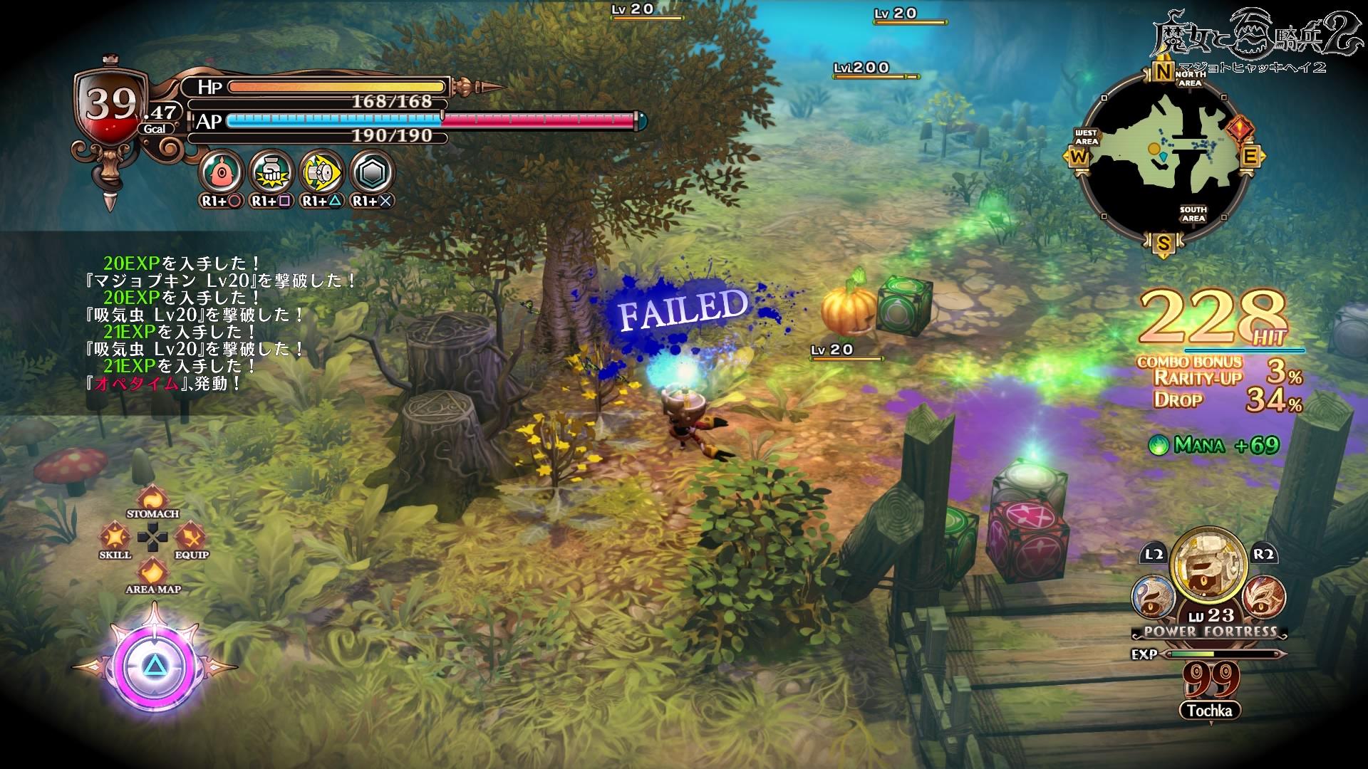 魔女与百骑兵2游戏图片欣赏