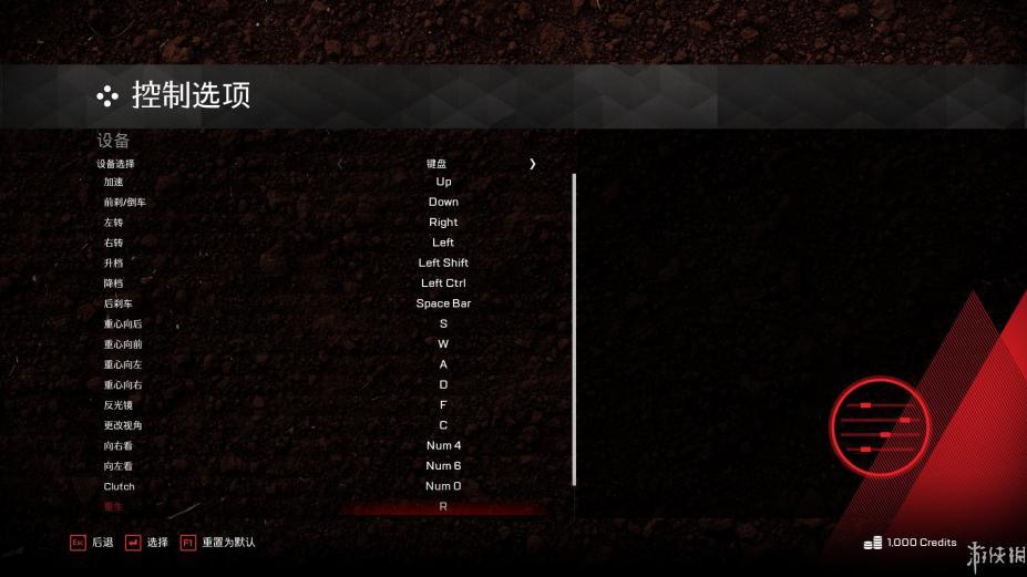 《越野摩托3》中文游戏截图