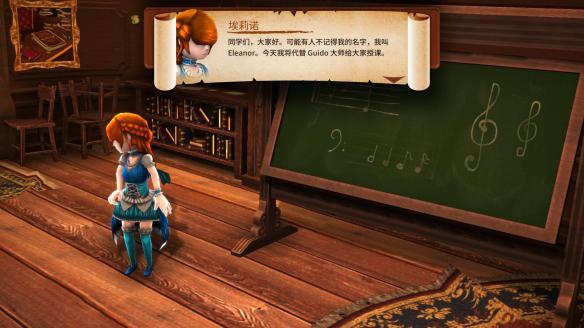 《AereA》中文截图