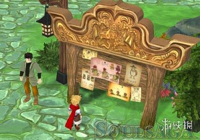 《灵魂传说》游戏截图