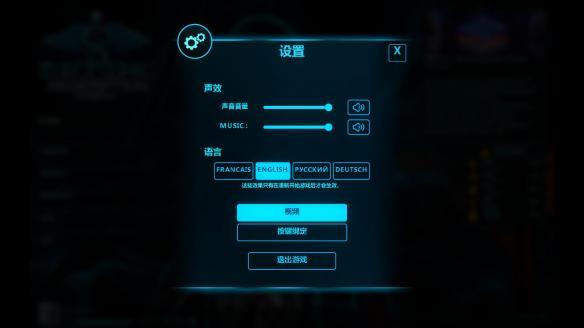 《生化公司:救赎》中文游戏截图