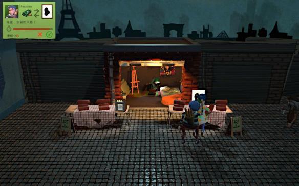 《Passpartout:饥饿派画家》游戏截图