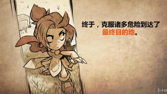 《神奇男孩3:龙之陷阱》中文游戏截图