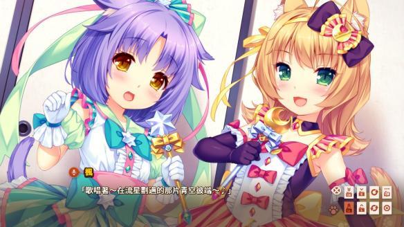 《巧克力和香子兰Vol. 3》中文游戏截图