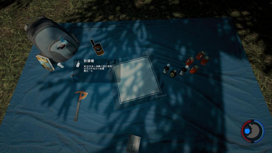 《森林》官方中文游戏截图