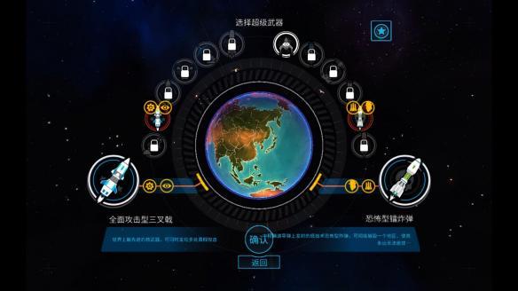 《先发制人》中文截图