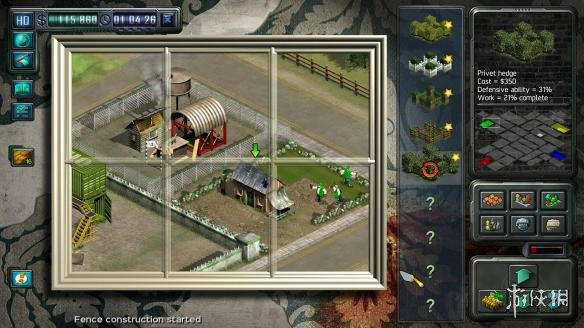 《建造者》游戏截图-1