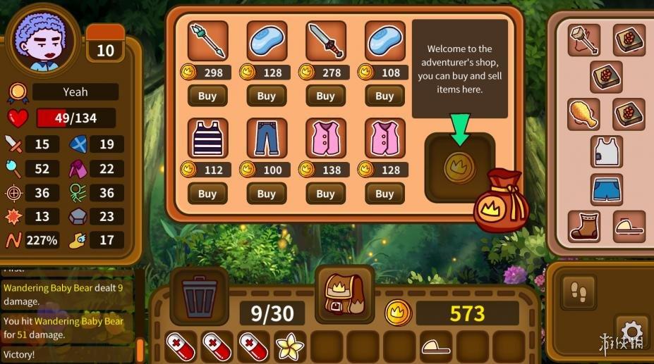 《冒险者与背包》游戏截图(1)