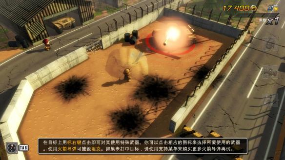 《小小部队2》中文截图