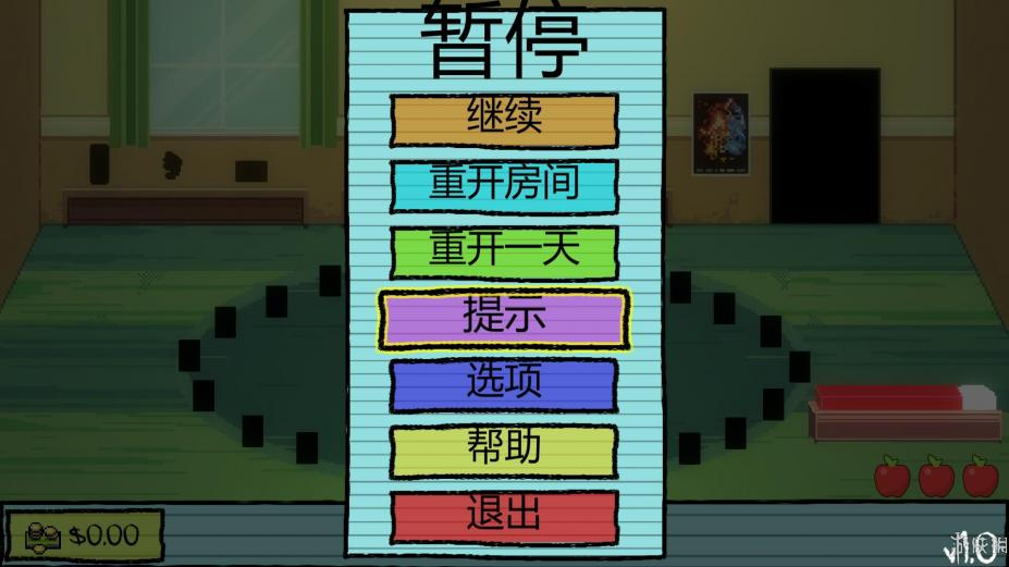 《幼儿园》中文游戏截图(1)
